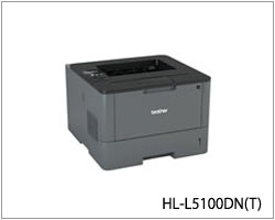 hll5100dn - Internet Killerpreise